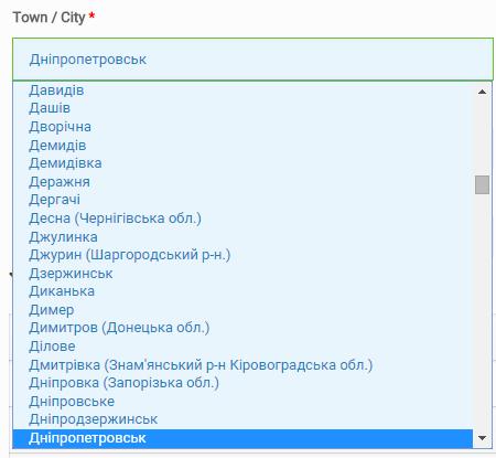 city_posle.png