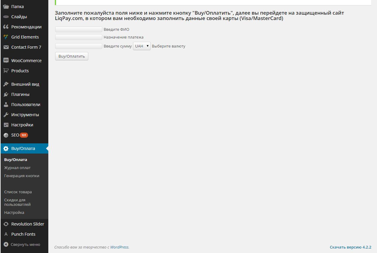 Меню видно всем пользователям, можно использовать для оплаты услуг заарег-ми пользователями